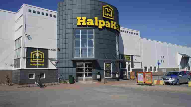 PAMin Heidi Lehikoinen odottaa HalpaHalli Oy:ltä aitoa neuvottelua