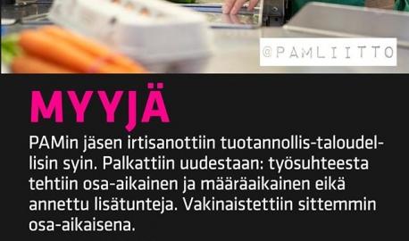Töissä ei kaikki mene aina putkeen. Omista oikeuksista kannattaa pitää kiinni! Yksityisillä palvelualoilla työskentelevien työsuhteissa on nimittäin joka vuosi tuhansia väärinkäytöksiä. Vuosittain PAM neuvoo jäseniään työsuhdeasioissa n. 50 000 kertaa ja ratkaisee n. 1000 erimielisyystapausta. Tämä tapaus on yksi niistä. PAMin jäsenyys kannattaa! www.pam.fi/liity.  #vainpamjutut #töissä #palveluala #duunissa #työpaikka #igersfinland #työehdot #myyjä #kaupassa #ammatti #pidähuoltaoikeuksistasi #liitypamiin #onkoreilua